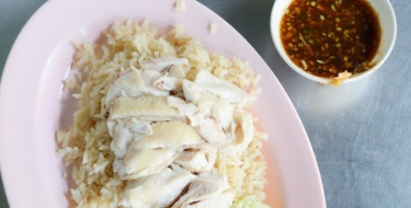 Tejszínes pulyka rizzsel